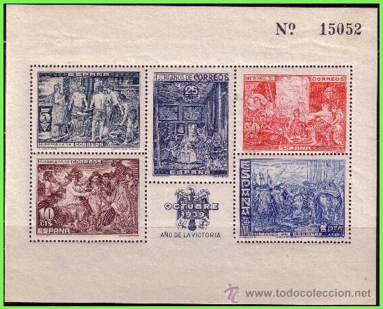 BENEFICENCIA 1939 DÍA DEL HUÉRFANO POSTAL, EDIFIL Nº 34 * * (Sellos - España - Guerra Civil - Beneficencia)