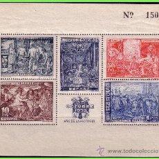 Briefmarken - BENEFICENCIA 1939 Día del Huérfano Postal, EDIFIL nº 34 * * - 33135767