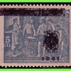 Sellos: BENEFICENCIA 1938 CUADROS DE VELÁZQUEZ, EDIFIL Nº NE35HZ * ESCUDO PEQUEÑO. Lote 33136955