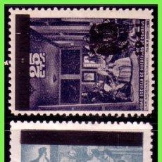 Sellos: BENEFICENCIA 1938 CUADROS DE VELÁZQUEZ, EDIFIL Nº NE35 Y NE37 * *. Lote 33137298