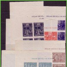 Sellos: BENEFICENCIA 1938 CUADROS DE VELÁZQUEZ, EDIFIL Nº 29S A 33S (*) B4, ESQUINA PLIEGO. Lote 33137403