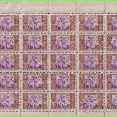 Sellos: BENEFICENCIA 1934 ALEGORÍA INFANTIL, EDIFIL Nº 7 * * PLIEGO COMPLETO: 50 SELLOS. Lote 33137608