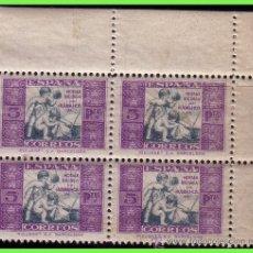 Sellos: BENEFICENCIA 1934 ALEGORÍA INFANTIL, B4 EDIFIL Nº 8 * * . Lote 33137656