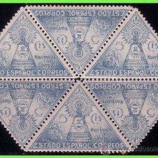 Sellos: BENEFICENCIA 1938 VIRGEN DEL PILAR, B6 EDIFIL Nº 20 * *. Lote 33138319
