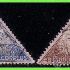 Sellos: BENEFICENCIA 1938 VIRGEN DEL PILAR, EDIFIL Nº 20 Y 21 (O). Lote 33138380