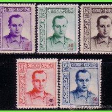 Sellos: BENEFICENCIA 1936 JOSÉ ANTONIO PRIMO DE RIVERA, EDIFIL Nº NE14 A NE18 * SIN Nº EN REVERSO. Lote 33138671