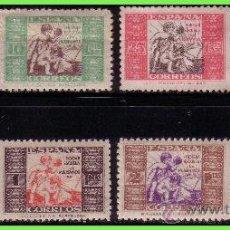 Sellos: BENEFICENCIA 1934 ALEGORÍA INFANTIL, EDIFIL Nº 1 A 8 * . Lote 33140073