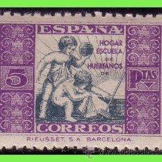 Sellos: BENEFICENCIA 1934 ALEGORÍA INFANTIL, EDIFIL Nº 8 * * . Lote 33140113