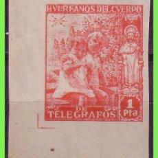 Sellos: BENEFICENCIA HUÉRFANOS DE TELÉGRAFOS 1937 MOTIVOS RELIGIOSOS, EDIFIL Nº 20S * * LUJO. Lote 33146214
