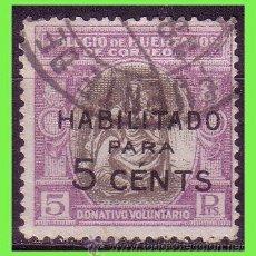 Sellos: BENEFICENCIA HUÉRFANOS DE CORREOS 1929 ALEGORÍA, HABILITADO CON NUEVO VALOR, EDIFIL Nº B8 (O). Lote 33202941