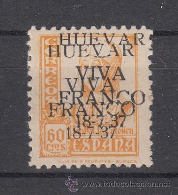 ,,PATRIOTICO HUEVAR 27HH DOBLE SOBRECARGA CON CHARNELA, VDAD -C- DE FRANCO CORTADA (Sellos - España - Guerra Civil - Locales - Nuevos)