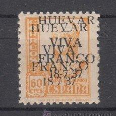 Sellos: ,,PATRIOTICO HUEVAR 27HH DOBLE SOBRECARGA CON CHARNELA, VDAD -C- DE FRANCO CORTADA. Lote 33229844