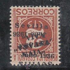 Sellos: ,,PATRIOTICO SEVILLA 19HHI DOBLE SOBRECARGA, UNA INVERTIDA CON CHARNELA, . Lote 33340342