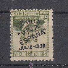 Sellos: ,,PATRIOTICO SEVILLA 12HI SOBRECARGA INVERTIDA CON CHARNELA, . Lote 33340530