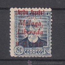 Sellos: ,,PATRIOTICO MALAGA 21 CON CHARNELA, VDAD DOBLE IMPRESION PARCIAL . Lote 33354028