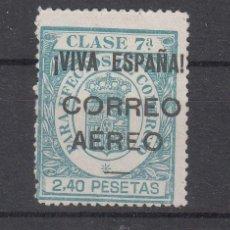Sellos: ,,PATRIOTICO BURGOS 61 SIN GOMA, . Lote 33404947