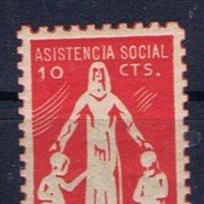 Sellos: ASISTENCIA SOCIAL 10 CTS GANDIA VALENCIA NUEVO* . Lote 33301320