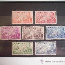 Sellos: SERIE COMPLETA DE JUAN DE LA CIERVA DE CORREO AEREO DEL AÑO 1939 EDIFIL 880/86 EN NUEVO**. Lote 33334831