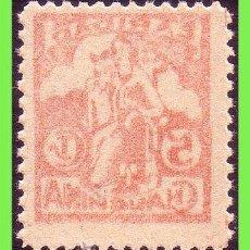 Timbres: GRANADA CHAUCHINA GUERRA CIVIL (SELLOS LOCALES), FESOFI Nº 1A * * CALCADO REVERSO. Lote 33393774