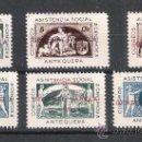 Sellos: 1937 ANTEQUERA.- PAR DE SERIES NUEVAS SOBREC. -GENERAL VARELA- (TIPO A) EN ROJO Y EN VIOLETA. RARA . Lote 33408766