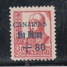 Sellos: ,,CANARIAS 50 SIN GOMA,. Lote 45410387