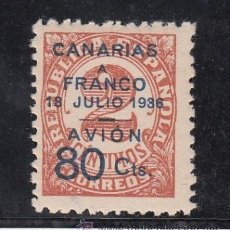 Sellos: ,,CANARIAS 12 SIN CHARNELA, . Lote 33434059