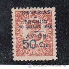 Sellos: ,,CANARIAS 11B SIN CHARNELA, VALOR COMPLEMENTARIO. Lote 33434189