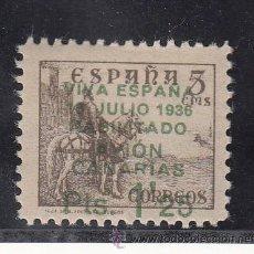 Sellos: ,,CANARIAS 10 CON CHARNELA, . Lote 52288388