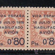 Sellos: ,,CANARIAS 2 PAREJA CON CHARNELA, VDAD SELLO IZQUIERDA HABILITADO -L- GRANDE. Lote 33434545