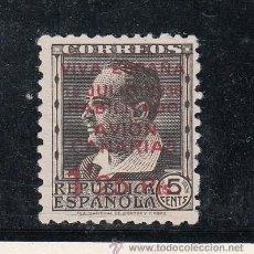 Sellos: ,,CANARIAS 6 SIN GOMA, . Lote 33436992