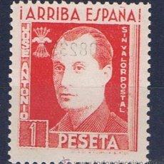 Stamps - jose antonio primo de rivera 1 pts sin valor postal nuevo*** - 33440817