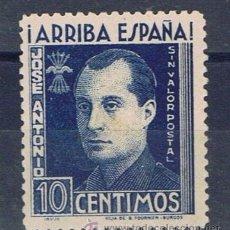 Francobolli: JOSE ANTONIO PRIMO DE RIVERA 10 CTS SIN VALOR POSTAL NUEVO*. Lote 33440843