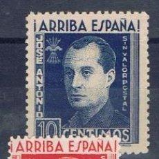 Sellos: JOSE ANTONIO PRIMO DE RIVERA DUO DINAMICO BLAUGRANA SIN VALOR POSTAL NUEVOS*/**. Lote 33440892
