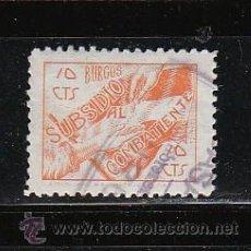 Sellos: BURGOS. SUBSIDIO AL COMBATIENTE. 10 CTS.. Lote 33533869