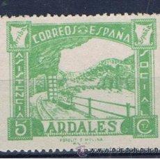 Selos: ARDALES 5 CTS NUEVO** ASISTENCIA SOCIAL. Lote 33560789