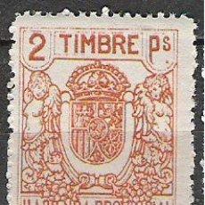 Sellos: 3362-FISCAL HACIENDA PROVINCIAL 1926.2 PT 6,00€.GOMA ORIGINAL SELLOS FISCALES CLAVES HACIENDA PR. Lote 33781704