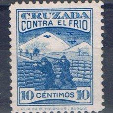 Francobolli: CRUZADA CONTRA EL FRIO 10 CTS 1937 EDIFIL 12 NUEVO(*). Lote 213601928