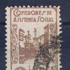 Sellos: PALMA DEL CONDADO 5 CTS COMEDORES ASISTENCIA SOCIAL. Lote 33630575