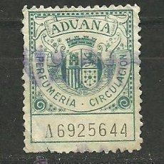 Sellos: F4-3 ADUANA - CORONA MURAL - PERFUMERIA - CIRCULACION - SERIE A - VERDE. Lote 33639557