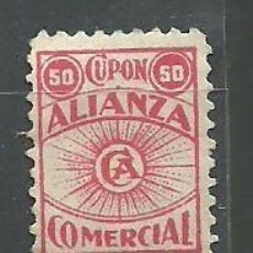 Sellos: F4-3 ALIANZA COMERCIAL - CUPON DE 50 - ROSA. Lote 33639640