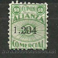 Sellos: F4-3 ALIANZA COMERCIAL - CUPON DE 50 - VERDE. Lote 33639651