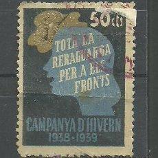 Sellos: F4-3 CAMPANYA D'HIVERN - 1938-1939 - 50 CTS. MULTICOLOR. Lote 33639721