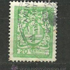 Selos: F4-4 BARCELONA - SELLO MUNICIPAL (SIN FECHA) 20 CENTIMOS VERDE. Lote 33652648
