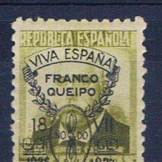 Sellos: SEVILLA VIVA ESPAÑA FRANCO QUEIPO 1937 EDIFIL 48 NUEVO**. Lote 33676285