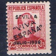Sellos: SEVILLA VIVA ESPAÑA 1936 EDIFIL 7 NUEVO*. Lote 33683245