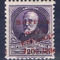 Selos: SEVILLA VIVA ESPAÑA 1936 EDIFIL 23 NUEVO**. Lote 33683634