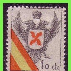 Francobolli: REQUETÉS 1936 GÁLVEZ Nº 2 *. Lote 33785609