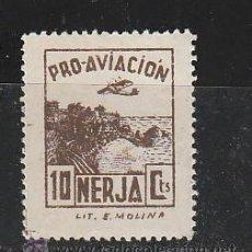 Selos: NERJA. PRO-AVION. 10 CTS.. Lote 33870175