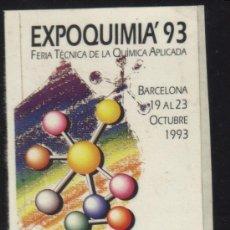 Sellos: S-5868- BARCELONA. EXPOQUIMIA 93. Lote 34038026