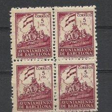Selos: BARCELONA 1940-1941,EDIFIL Nº 25**, FRONTISPICIO DEL AYUNTAMIENTO Y BANDERA DE ESPAÑA.. Lote 34070531